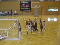 県交歓大会−女子 - 日出ミニバスケットボール
