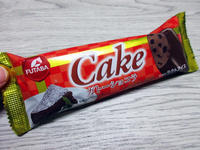 Cake ガトーショコラ@フタバ食品株式会社 - 池袋うまうま日記。