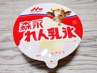 森永れん乳氷@森永乳業 - 池袋うまうま日記。