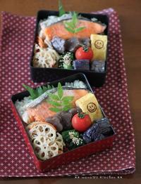 避暑地沖縄(;・∀・)? ★ 鮭弁と虹とタコ焼きパ~リ~♪ - **  mana's Kitchen **