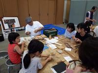 よく飛ぶ竹とんぼ教室 - 竹をベースに環境と地域活性化を考える市民団体!