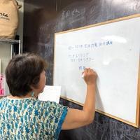 夢の「福ちゃんbase」実現へ! - 千葉の香りの教室&香りの図書室 マロウズハウス