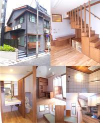 文京・根津の家―延16坪の住宅リフォーム - アトリエMアーキテクツの建築日記