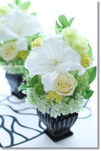 カサブランカの仏花 - Flower letters