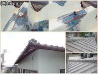7/17・桑名・H社(雨漏り修理)→名張・H様(工事確認と雨とい修理) - とり三重成るままにsince2004