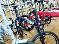 多目的に使える自転車 - 滝川自転車店