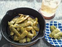 ピリ辛にんにく風味の枝豆 - Minha Praia