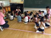 避難訓練(火災)を行いました。 - みかづき第二幼稚園(高知市)のブログ