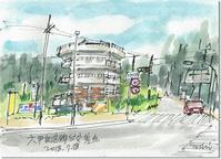 六甲山ダイヤモンドポイントへプチ登山(4)>駐車場完成 - デジの目