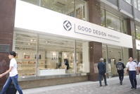 東京 丸の内 gooddesignMarunouchi でのhickory03travelers展 - hickory03travelers-blog