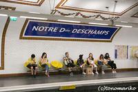 優勝がうれしくてメトロの駅名変えちゃいました。こういうことだけは仕事が早いおフランス編♪ - パリときどきバブー  from Paris France