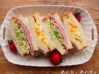 【ふたり弁】サンドイッチ2種。茄子の、ぎゅうぎゅう漬け。 - あの日、あの味。