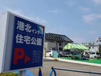 暑さに負けず、オシャレな帽子がいっぱい! - 横浜綱島・M工房店主のハンドメイド&ランニング雑記帳