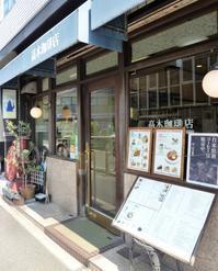 高木珈琲高辻本店でモーニング、京都・四条烏丸にて - カステラさん