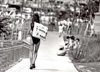 <湾岸ブーム>1996年 お台場 - 写真家藤居正明の東京漫歩景