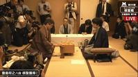 タイトル100期ならず、将棋界は8人の王者 - 【本音トーク】パート2(ご近所の旧跡めぐりなど)