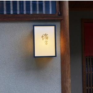緒方(京都四条) - Table & Styling blog