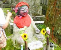 熊野の旅 高野山とお地蔵さん - LUZの熊野古道案内