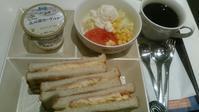 カフェ・ド・クリエ『トーストサンドモーニング ハムタマゴ』 - My favorite things