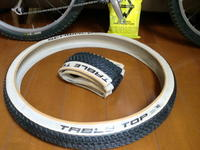 GARY FISHER mt.Tam 90`s ⑮ SCHWALBE TABLE TOP 2.25にチェンジ♪ - Kettaguri