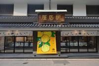 のれん - Bd-home style