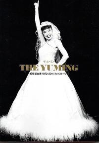 THE YUMING  松任谷由実 1972~2011フォトストーリー / 松任谷由実('11) - Something Impressive(KYOKOⅢ)