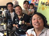 サイバージャパネスク 第593回放送(2018/7/18) - fm GIG 番組日誌