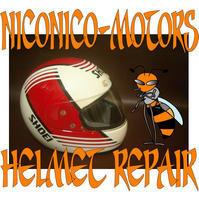 SHOEI RF VORGUE ヴォーグ Helmet Repair ヘルメットリペア ヘルメット修理店 ニコニコモータース - HELMET REPAIR ヘルメットリペア ニコニコモータース