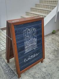徳島のすだちを東北へ - 料理研究家ブログ行長万里  日本全国 美味しい話