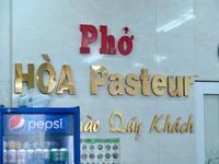 ランチは、本場のベトナムでフォー - E*N*JOY