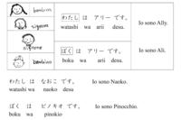 12歳誕生祝いは日本語授業、入門講座は母君の依頼 - イタリア写真草子 Fotoblog da Perugia