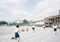 体育祭-2- - ayumilife with kate