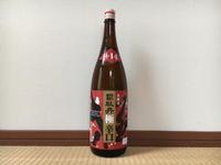 (高知)司牡丹 極辛口 本醸造 / Tsukasabotan Kiwami-Karakuchi Honjozo - Macと日本酒とGISのブログ