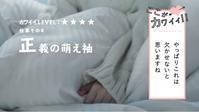 【動画紹介】思わずキュンと来る女性の仕草♪ - HAPPY LIFE☆