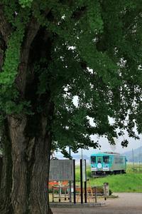 網引駅 - ゆる鉄旅情