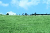 車山の青い空 - すずめtoめばるtoナマケモノ