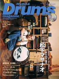 """""""Rhythm & Drums magazine 2018年9月号""""ってこんなこと。 - THE THREE ROBBERS ってこんなこと。"""