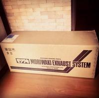 Z400FXが大好きな皆様に頼まれて・・モリワキさんから大きな箱が到着♪ - The 30th Freedom カワサキZ&ハーレー直輸入日記