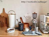 【おうちカフェ】久しぶりにエスプレッソマシン起動&暑い日はやっぱり・・・ - 暮らしの美学