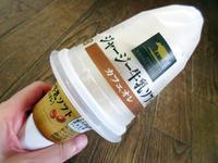 ジャージー牛乳ソフト カフェオレ@オハヨー乳業 - 池袋うまうま日記。