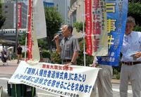 関東大震災朝鮮人犠牲者追悼式典 - こんにちは 原のり子です