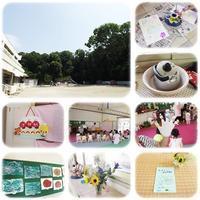 懇談会 - ひのくま幼稚園のブログ
