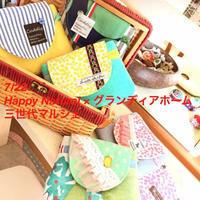7/22 三世代マルシェ・Happy jam party紹介まできたー‼︎ - ・:*:・Happy jam party・:*:・