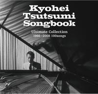 Kyohei Tsutsumi - 歌のない歌謡曲 - 夜つぐみの鳴くところで