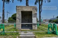 黒石原陸軍飛行場跡地-奉安殿 - Mark.M.Watanabeの熊本撮影紀行