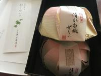 清水 白桃ぜりぃ (オットの出張みやげ) - よく飲むオバチャン☆本日のメニュー
