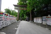 東郷神社へ行ってきた - ナオの*毎日が宝石箱*