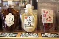 こだわり塩屋の有機塩麹 / 海の精 - bambooforest blog
