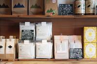 Mom's to be Tea & 薔薇人蔘烏龍茶 / コノハト茶葉店 - bambooforest blog