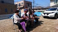 武岡の家始めます。 - 木楽な家 現場レポート